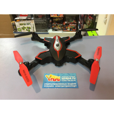 Квадрокоптер Syma X56W Folding Wizard (FPV, Headless)